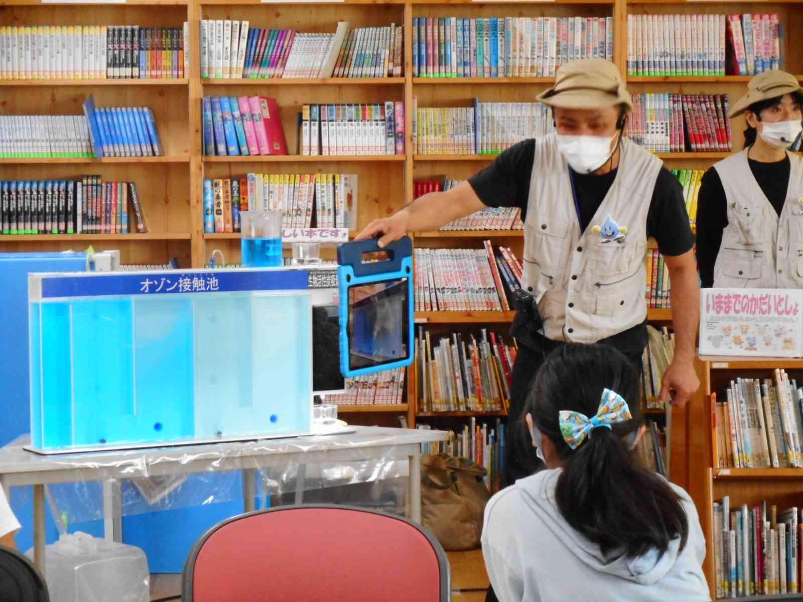 201028 4年水道キャラバン.JPG