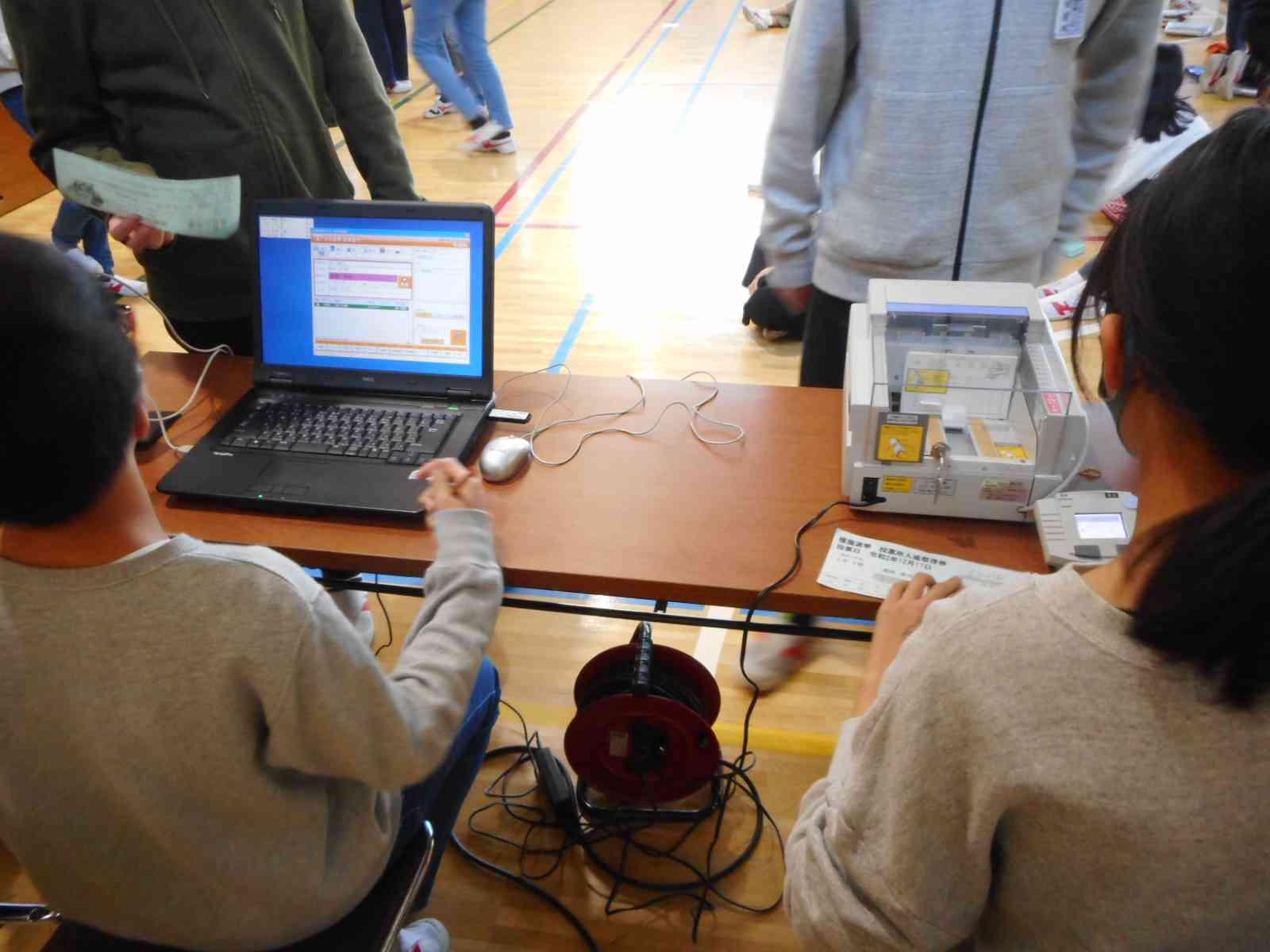 201217 6年模擬選挙②.JPG
